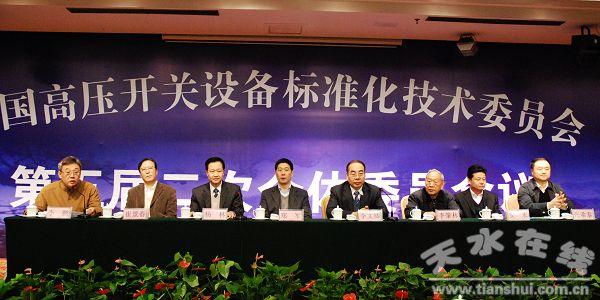 兰州长城电工公司_甘肃省委组织部慰问长城电工公司系统2位专家
